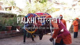 Palkhi Procession Ceremony at Rajapur Ratnagiri