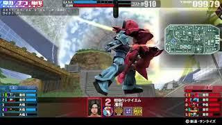 戦場の絆 17/09/25 00:06 サイド7(R) 5VS5 Sクラス thumbnail