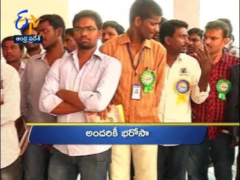 4 PM | Ghantaravam | News Headlines | 6th February 2019 | ETV Andhra Pradesh