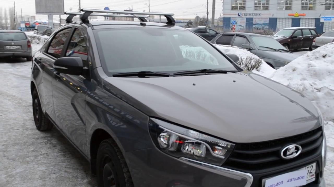 АВТоДОП Нижний Новгород Багажник на крышу Лада Веста/Lada Vesta продажа, установка