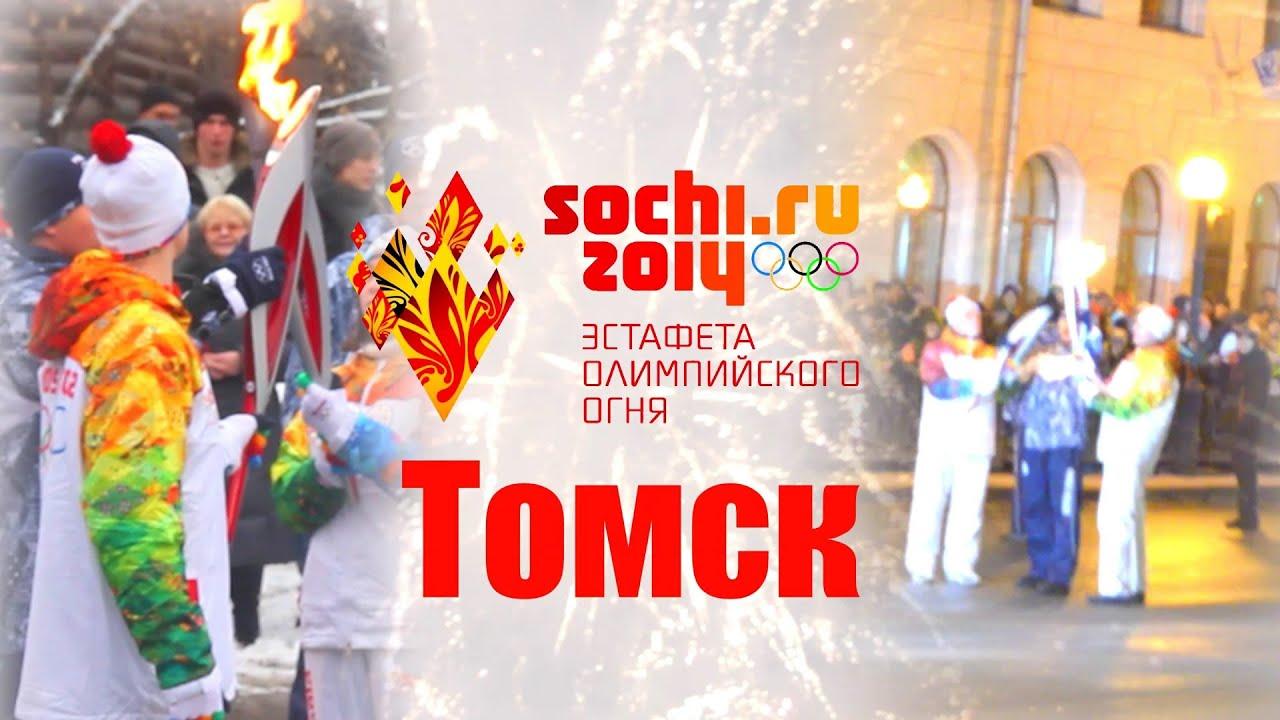 схема движения эстафеты олимпийского огня в иркутске