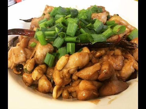 The BEST Chinese Stir Fry: Kung Pao Chicken Recipe - Sichuan 宫保鸡丁
