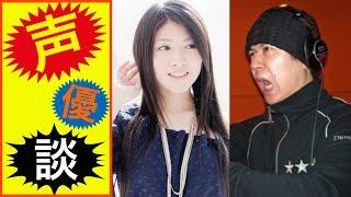 人気声優の杉田智和さんが、茅原実里さんの極貧時代のバイト話を聞にガ...