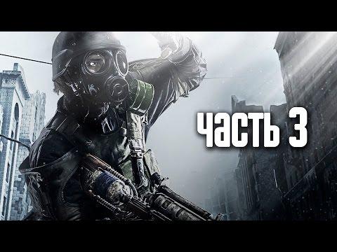 Игра Метро 2 - leadsdirection
