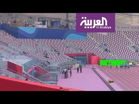 الغارديان: بطولة ألعاب القوى بقطر تحولت لفضيحة وكارثة  - 22:53-2019 / 10 / 6