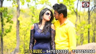 प्यार के मज़ा | Pyar Ke Maza | Nagpuri Video Song 2017 | Viraj, Raj Anand and Mahira | Jharkhand