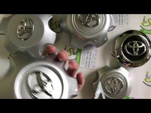 Центральные колпачки в литые диски Тойота Прадо и Ленд Крузер