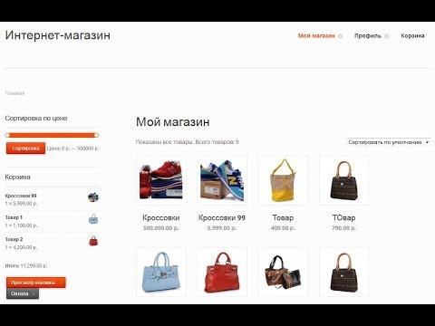 скачать бесплатно шаблоны интернет магазина для wordpress на русском