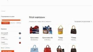 видео Шаблон интернет-магазина WordPress на русском языке