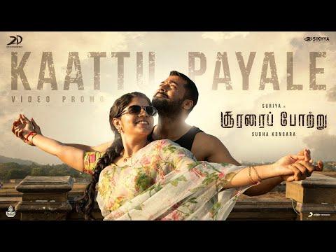 kattu-payale-song-whatsapp-status- -soorarai-potru-songs-whatsapp-status- -tamil-whatsapp-status
