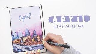 PLAN WITH ME | April 2019 Bullet Journal -Cityscape/Skyline Theme