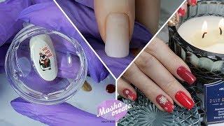 СКРУЧИВАЮТСЯ ногти что делать РЕВЕРСИВНЫЙ стемпинг градиент в ОДИН слой Новогодний маникюр