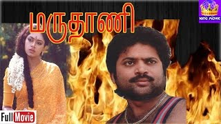 Video Ramarajan In-Maruthani-Pandian,Shobana,Goundamani,Senthil,Mega Hit Tamil H D Full Movie download MP3, 3GP, MP4, WEBM, AVI, FLV November 2017