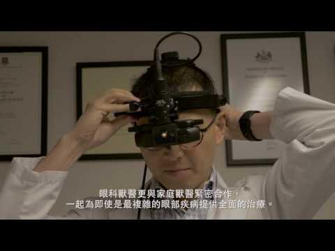 VSH - Veterinary Ophthalmologist