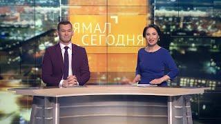 Из Тюмени до Ямала за 100 тысяч рублей?