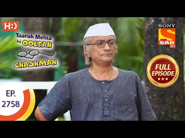 Taarak Mehta Ka Ooltah Chashmah - Ep 2758 - Full Episode - 21st June, 2019