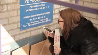В Красноярске замуровали вход в управляющую компанию(, 2015-11-04T14:05:02.000Z)
