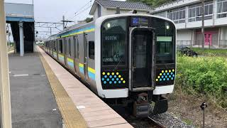 E131系0番台マリR07編成浜金谷発車