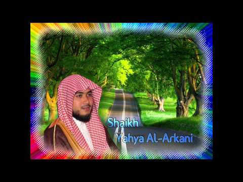 Surate Muhammad (07-19)    Shaikh Yahya Al-Arkani