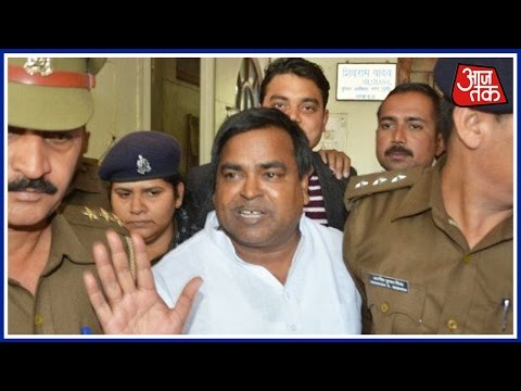India 360: Gayatri Prasad Prajapati, UP Minister Accused Of Rape, Arrested In Lucknow