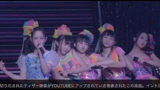 東京女子流 - Partition Love
