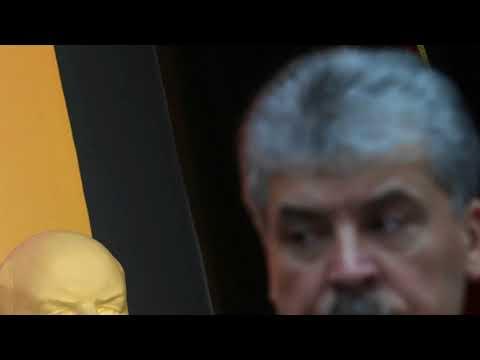 Видео Сведения о доходах областного суда