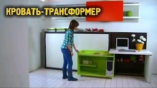 видео Необычная подъёмная кровать в маленьком интерьере