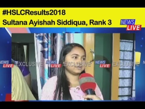 Assam HSLC Results 2018: 3rd position holder Sultana Ayishah Siddiqua speaks to News Live
