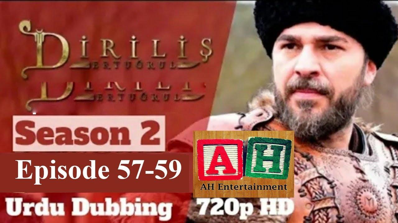 Ertugrul Ghazi Season 2 Episode 57-59 in Urdu | Dirilis Ertugrul