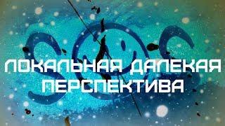 Обзор фильма Отрыв (2019).