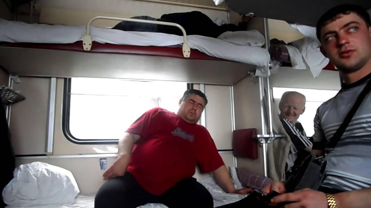 Приколы в поезде 0 фотография