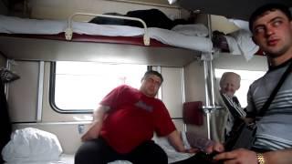 Прикол в поезде)