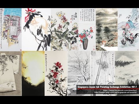 Singapore Japan Ink Painting Exchange Exhibition 2017