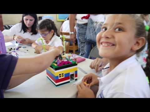 Lego City Build 2017
