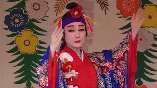 【首里城の舞】本貫花  玉城流華豊の会 2018.1.20