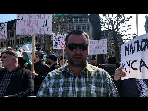 Митинг в Гамбурге. Резолюция.