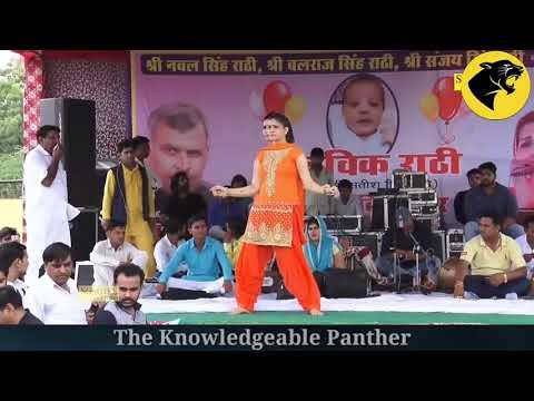 Sapna Choudhary Chora Chamar Ka
