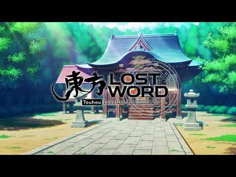 Touhou LostWord - Teaser
