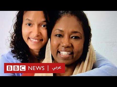 السودانية التي أرسلت إسرائيل طائرة إلى الخرطوم لإنقاذه  - نشر قبل 47 دقيقة