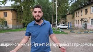На улице Кутузова
