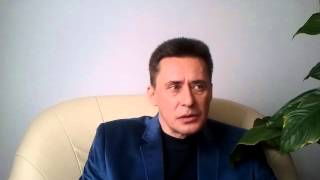 помощь психотерапевта в Москве.