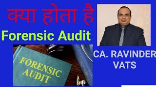 What is  a Forensic Audit ? by CA Ravinder Vats