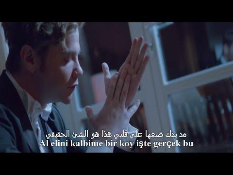 سينان اكتشيل وفرح زيدان (Sinan Akçıl ve Ferah Zeydan - Biri Bana Gelsin) مترجمة للعربية