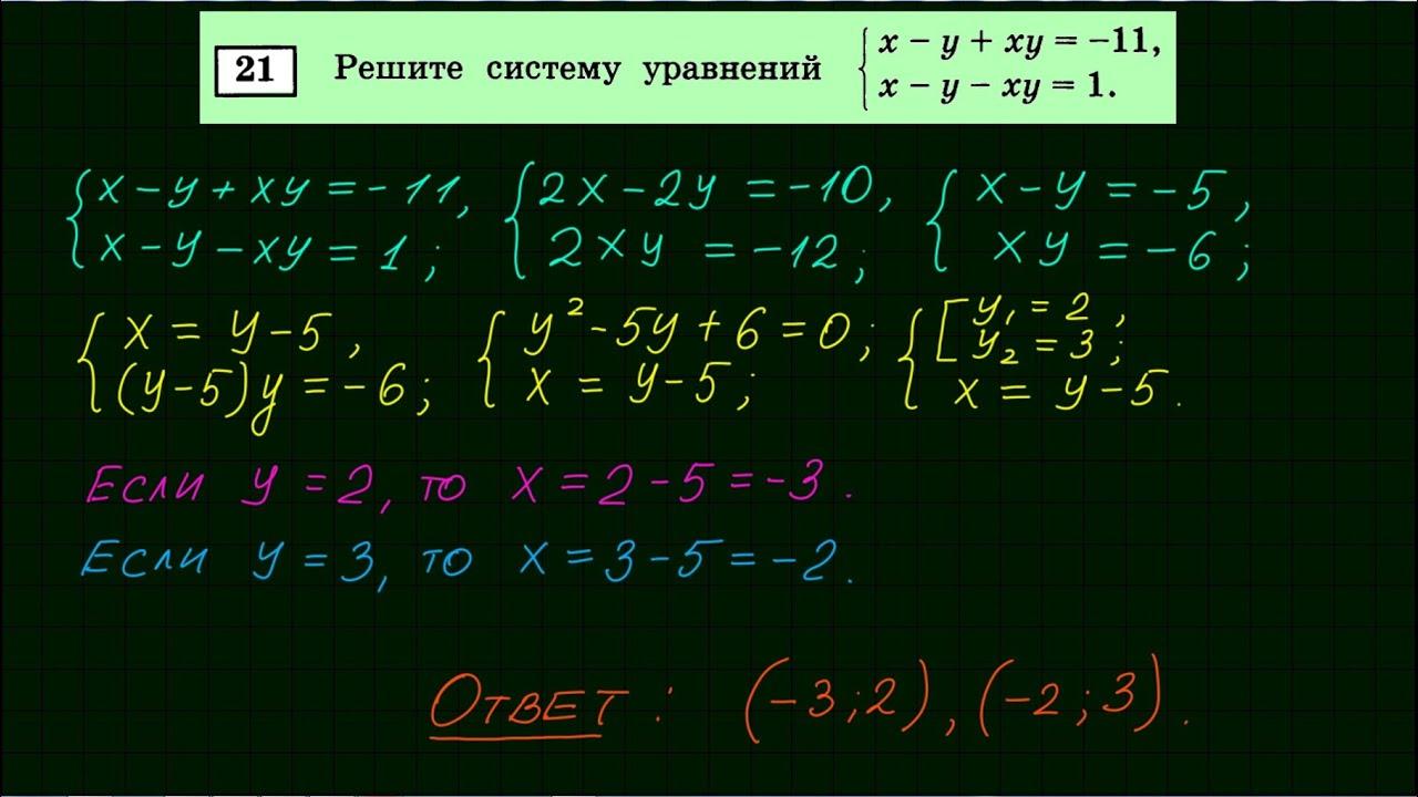 ГДЗ по русскому языку 2 класс - рабочая тетрадь 2 часть