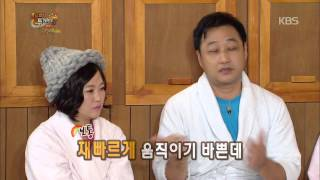 [HIT] 해피투게더-김숙이 느낀 유재석의 첫인상