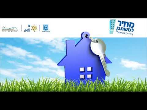 עדיאל שמרון מנכל רמי מקרקעין שיווקנו למעלה מ-100 אלף יחידות דיור במחיר למשתכן 20.09.18