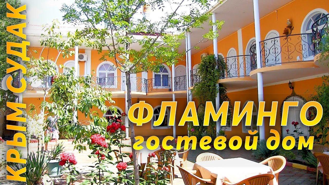 Крым, Судак 2018, Набережная 3 мая: яхты, музей, рыбалка - YouTube