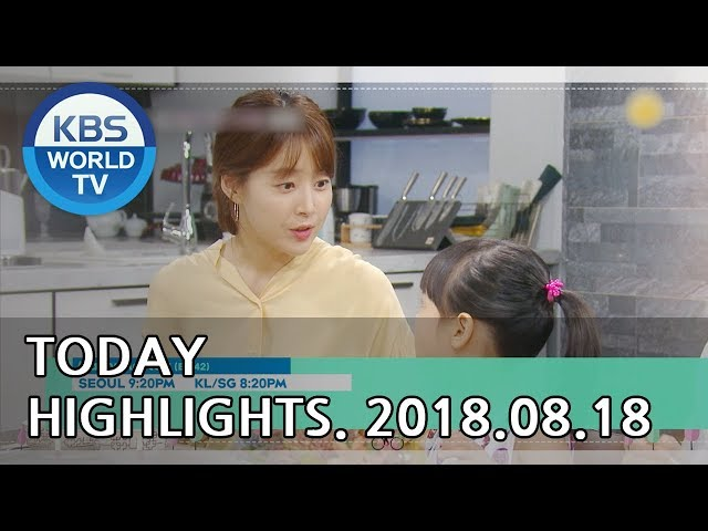 Today Highlights-Gag Concert/Immortal Songs2/Marry Me Now E40[2018.08.18]