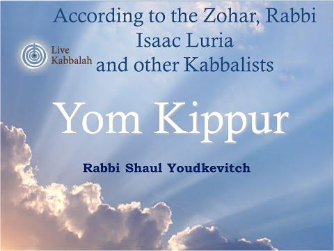A rainy Yom Kippur? Such things happen