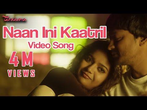 Naan Ini Kaatril - Yaakkai | Video Song | Yuvan Shankar Raja | Krishna, Swathi | Kulandai Velappan.D